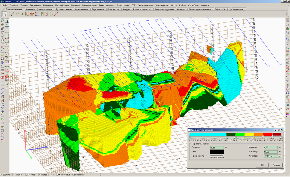 Zalivka-blochnoi-modeli-po-intervalam-soderjaniya-poleznogo-komponenta