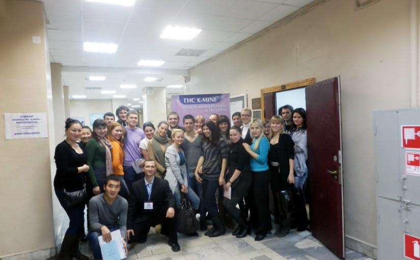 ОТЧЕТ  о проведении обучающего семинара «ОСНОВЫ ГИС «K-MINE» — МАРКШЕЙДЕРАМ»,  в Московском государственном горном университете с 14 по 16 декабря 2011 г.