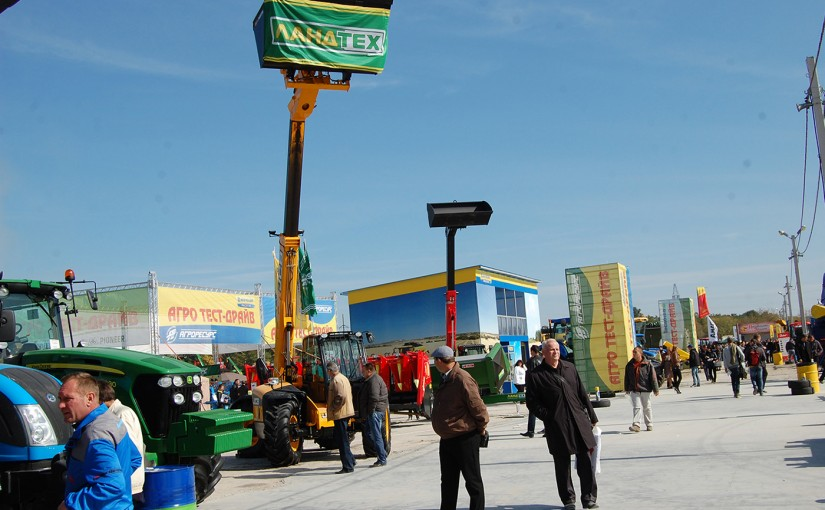"AgroMine at the exhibition ""AgroExpo"""