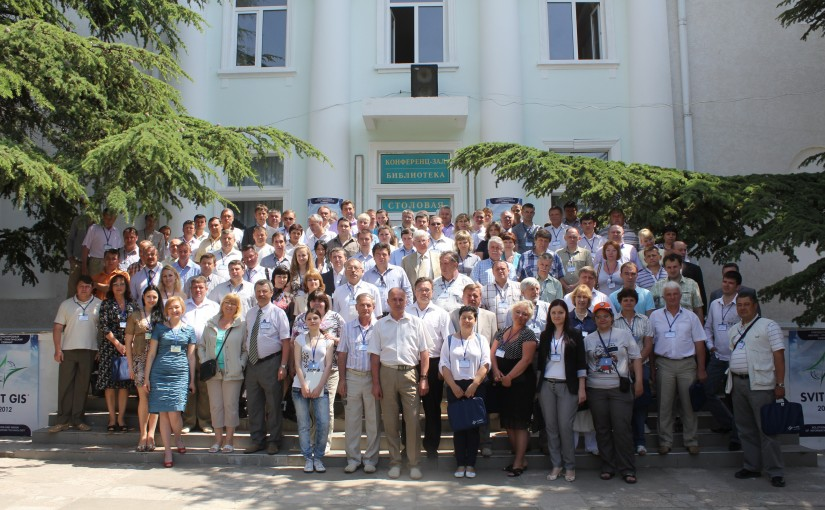 Отчет о семинаре SVIT GIS – 2012