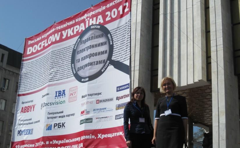 KAI-Документооборот на DOCFLOW — 2012