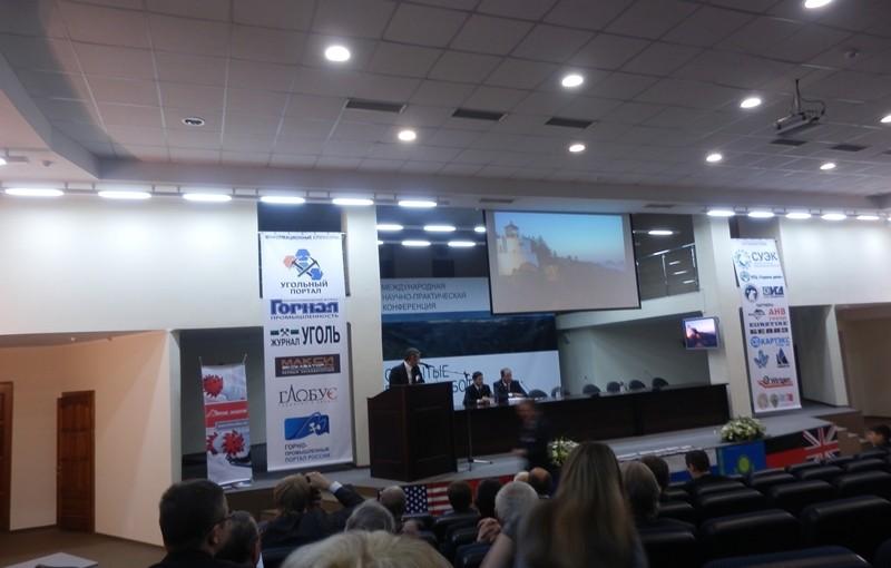 Конференция «Открытые горные работы в ХХI веке»