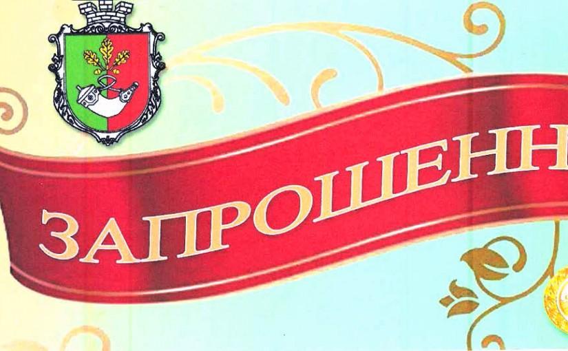 «100 лучших товаров Украины»