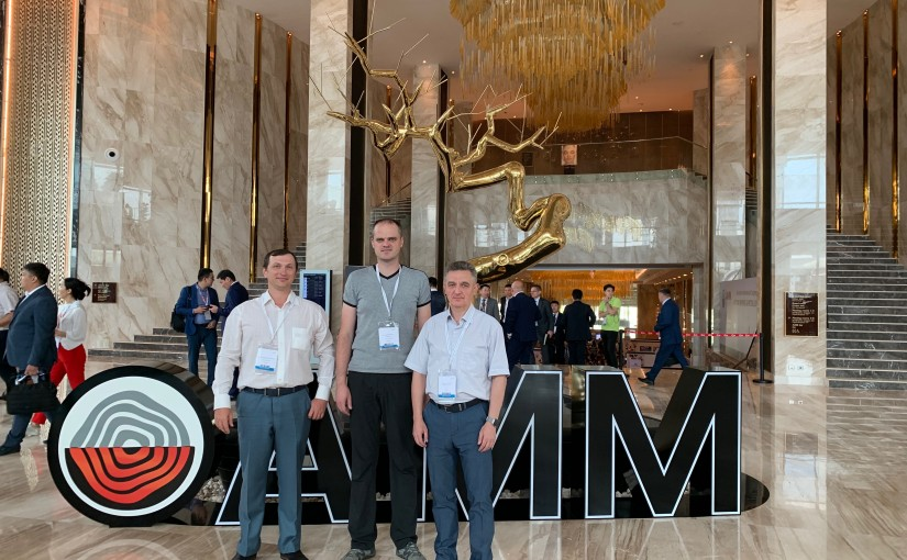 K-MINE на Конгрессе AMM-2019