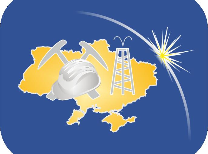 8-11 октября. VI Международная конференция «Недропользование в Украине. Перспективы инвестирования»
