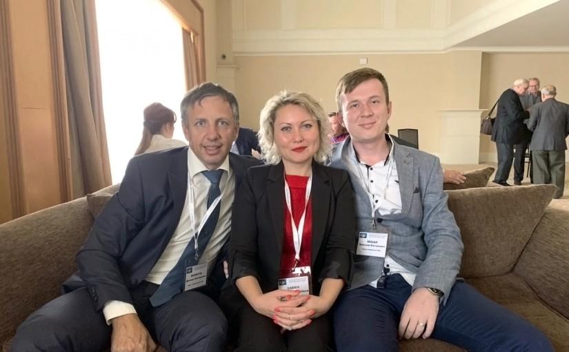Команда K-MINE на Международной научно-практической конференции «Недропользование в Украине. Перспективы инвестирования»