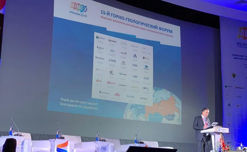 Стенд №12 & Команда K-MINE на форуме Майнекс Россия